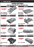 2017 catalog page