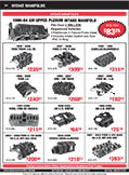 2017 Catalog Page 3